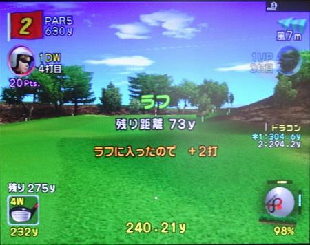 s-みんごる4をプレイ14 (12)