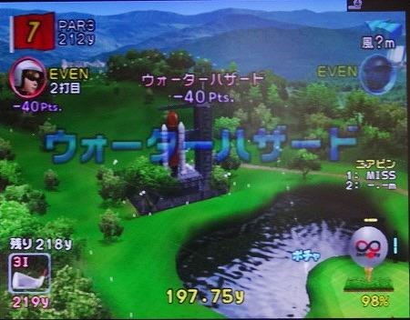 s-みんごる4をプレイ14 (15)