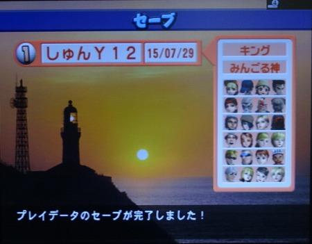 s-みんごる4をプレイ14 (23)