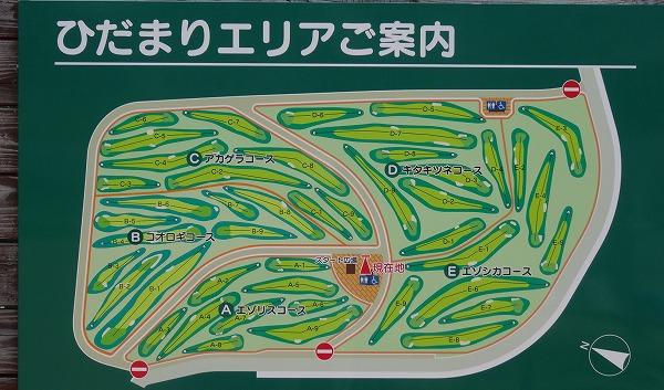 旭川嵐山PG (1)