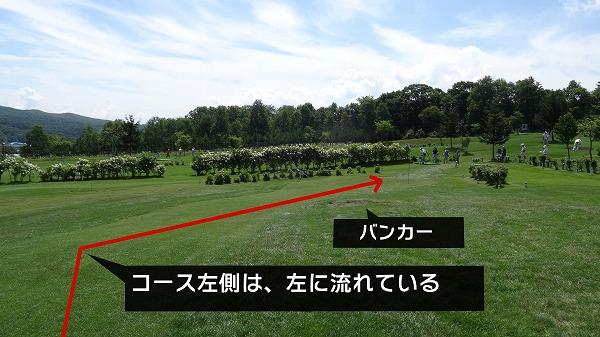 旭川嵐山PG (5)