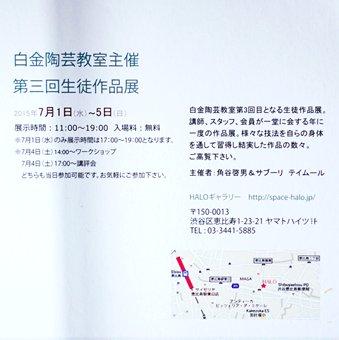 618-8.jpg