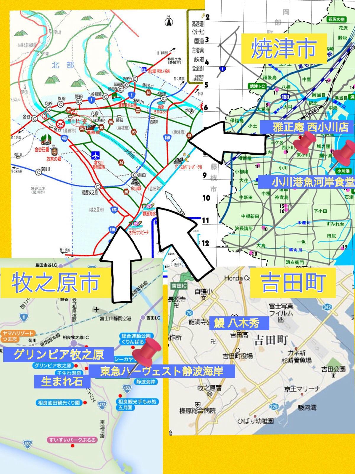 アウトランダーPHEV 静岡県ドライブ旅行