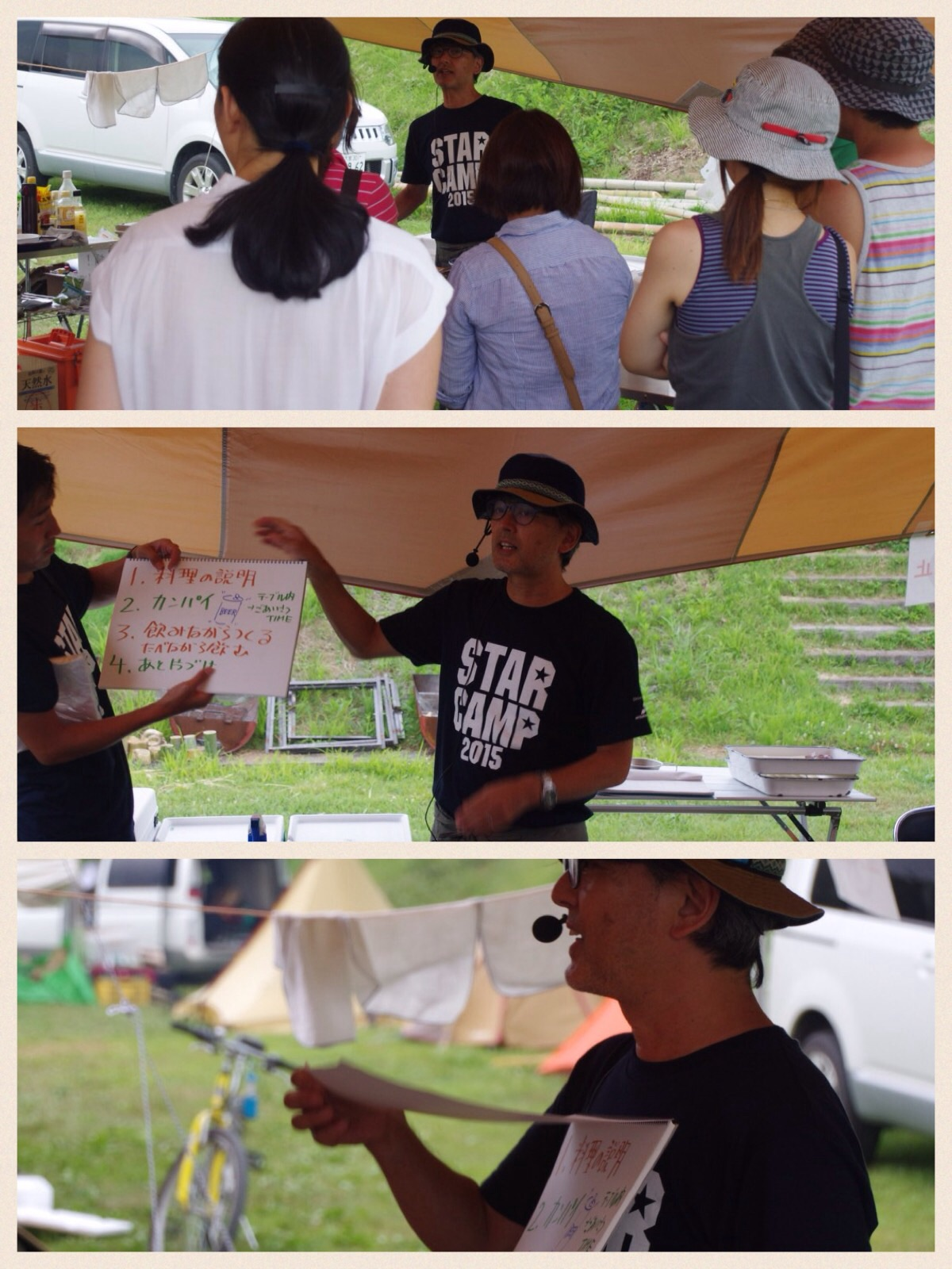 三菱スターキャンプ2015 クッキングイベント