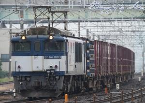 1252レ(=EF64-1003牽引)