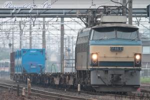 1076レ(=EF66-21牽引)