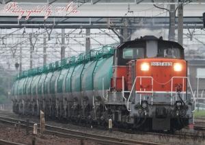75レ(=DD51-893牽引)