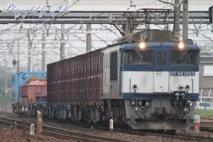 1554レ(=EF64-1023牽引)