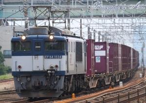 2071レ(=EF64-1034牽引)