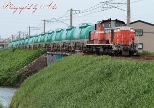 75レ(=DD51-852牽引)