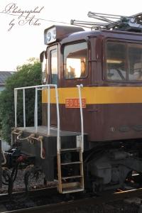 ED456