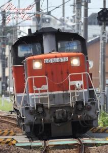 5282レ(=DD51-875単機)