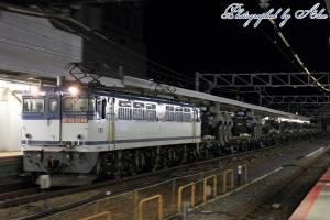 9863レ(=EF65-2089牽引)