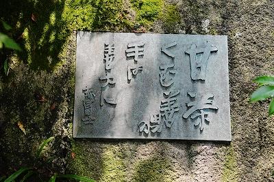 洞雲寺11