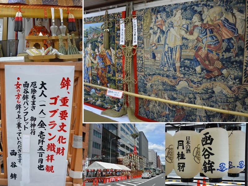 Gionmatsuri002.jpg