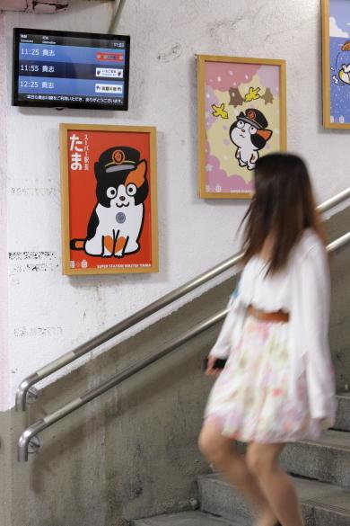 2015/7/20 JR和歌山駅 地下通路
