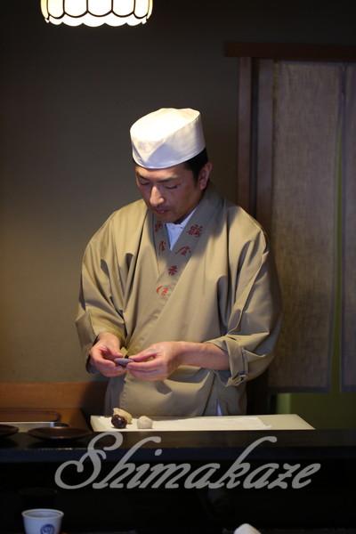 京都旅行記 日本 鶴屋吉信