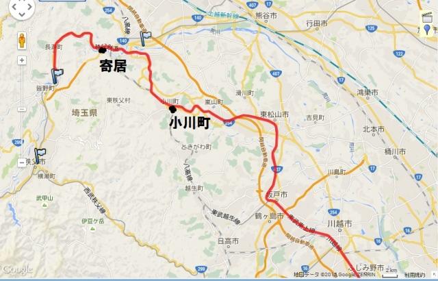 ogawamachi201506.jpg