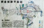 as.朝倉城(土佐)