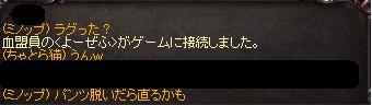 みのっぷ 1
