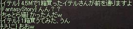 るむ青ログ1