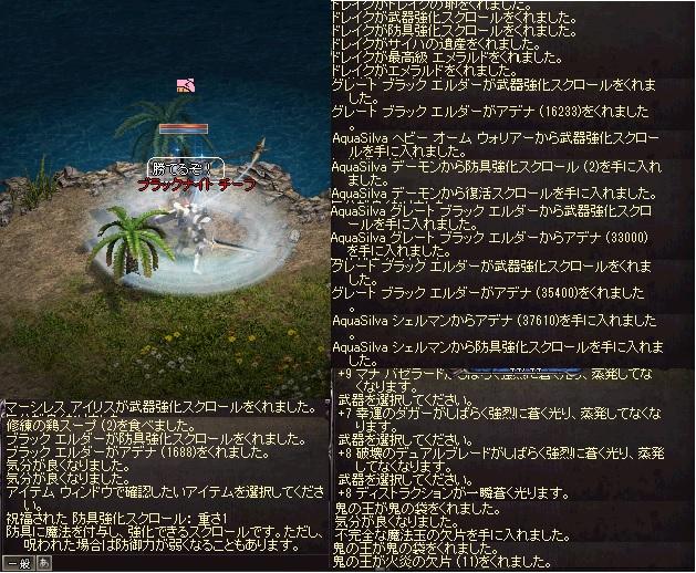 log3.jpg