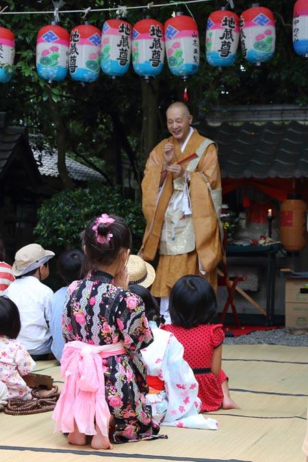 吉田寺 地蔵盆3