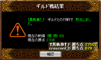 150709GV1