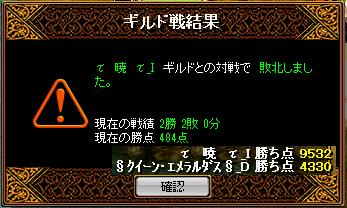150709GV2