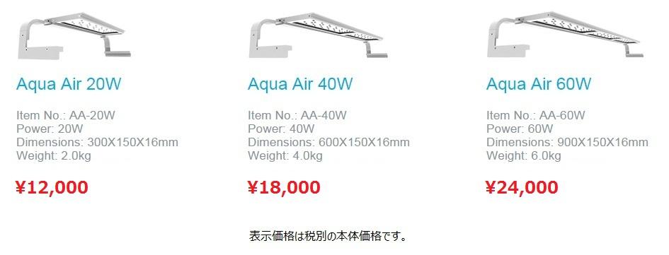 aquaair007.jpg