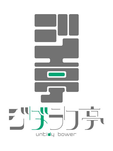 20150705_1.jpg