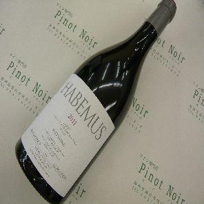 イタリア ワイン1