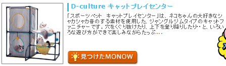 monow3_150725.png