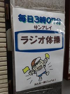 20150707176.jpg