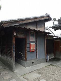 20150707200.jpg