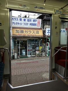 20150707253.jpg
