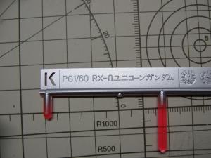 exp_Vc_c2a.jpg