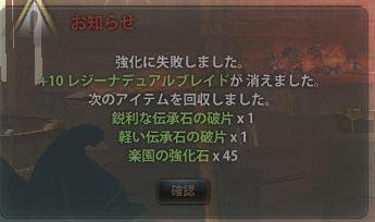 2015_07_09_0001.jpg