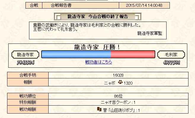 72a0b9e1b2b254613e1edb4da2efbd6a[1]