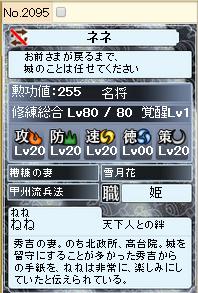dcf7b60250fdcfd3be38fbefdda79b11[1]