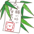 【メッセ用】しょくぱんくん(笹の葉と短冊0002