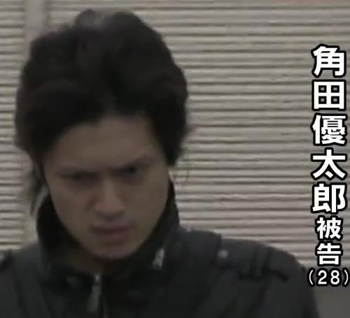 ⑤角田優太郎
