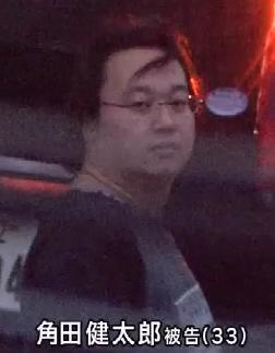 ⑥角田健太郎