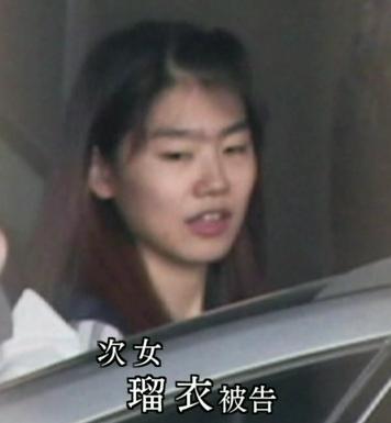 ⑦角田瑠衣