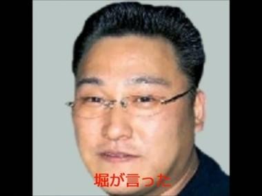 ②磯谷利恵さん 神田司 堀慶末 川岸健冶
