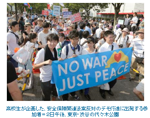 「安倍晋三がいちばん脅威!」ついに高校生が「安保反対デモ」