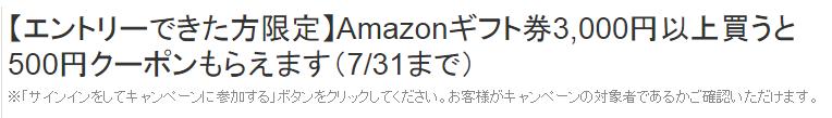201506220101.jpg