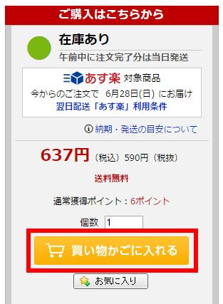 201506260105.jpg