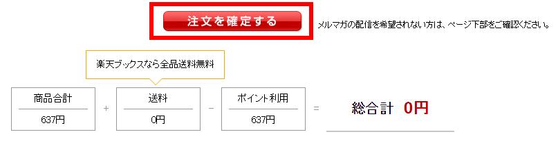 201506260109.jpg