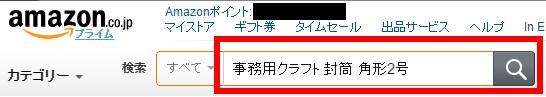 201506300101.jpg